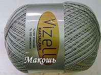 Пряжа для вязания Роксолана Визель, №702, серый
