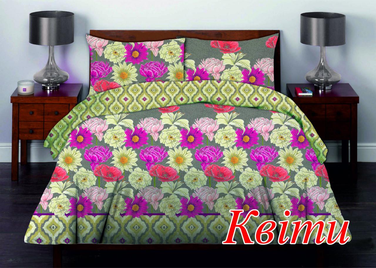 Комплект постельного белья Семейный Home Line 143х215 Бязь КВІТИ нав.50х70 кейс