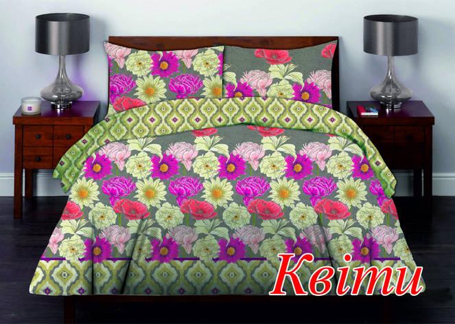 Комплект постельного белья Семейный Home Line 143х215 Бязь КВІТИ нав.50х70 кейс, фото 2