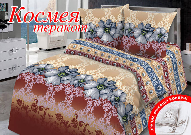 Комплект постельного белья Семейный Home Line 143х215 Бязь КОСМЕЯ теракот нав.70х70, фото 2