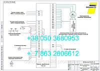 ТАЗ-160 (ирак.656.231.020-12) схема подключения