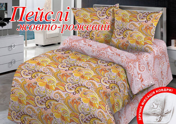 Комплект постельного белья Семейный Home Line 143х215 Бязь ПЕЙСЛІ 70х70, фото 2