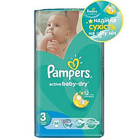 Подгузники Pampers Active Baby-Dry Midi 5-9 кг, 58 шт.