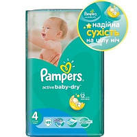 Подгузники Pampers Active Baby-Dry Maxi 8-14 кг 49 шт