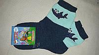 Красивые теплые махровые носочки, р-р 12-14,20 грн