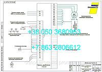 ТАЗ-160 (ирак.656.231.020-15) - схема внешних подключений