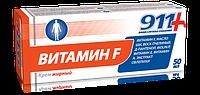 Крем для тела жирный Витамин F Твинс Тэк  911  50мл (4607010248680)