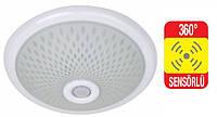 Потолочный светильник с датчиком движения 360° Horoz Electric 400 001 112