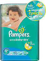 Подгузники Pampers Active Baby-Dry Maxi Plus 9-16 кг, 45 шт.