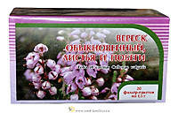 Хорст Вереск обыкновенный трава фильтр-пакеты 0, 5 г № 20