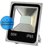 Прожектор светодиодный LED с датчиком движения SLIM 50Вт IP65 6000K SMD LT (15105121)