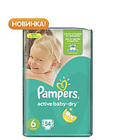 Подгузники Pampers Active Baby-Dry Extra Large 15+ кг 54 шт.