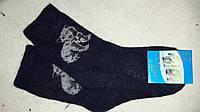 Подростковые носки из ангоры синего цвета, 40 грн