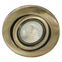 Светильник точечный BRILUM G-200, античная латунь