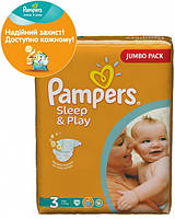 Подгузники Pampers Sleep & Play Midi 4-9 кг, 78 шт.