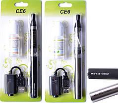 Электронная сигарета + жидкость CE6 1100мАч (блистерная упаковка) EC-007-1