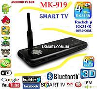 MK 919 2014г Quad Core Android Box TV DDR3-2GB HDD-8GB+Bluetooth 1080P 3D+Внешняя WiFi антенна+НАСТ. I-SMART, фото 1