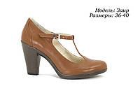 Женские туфли от производителя., фото 1