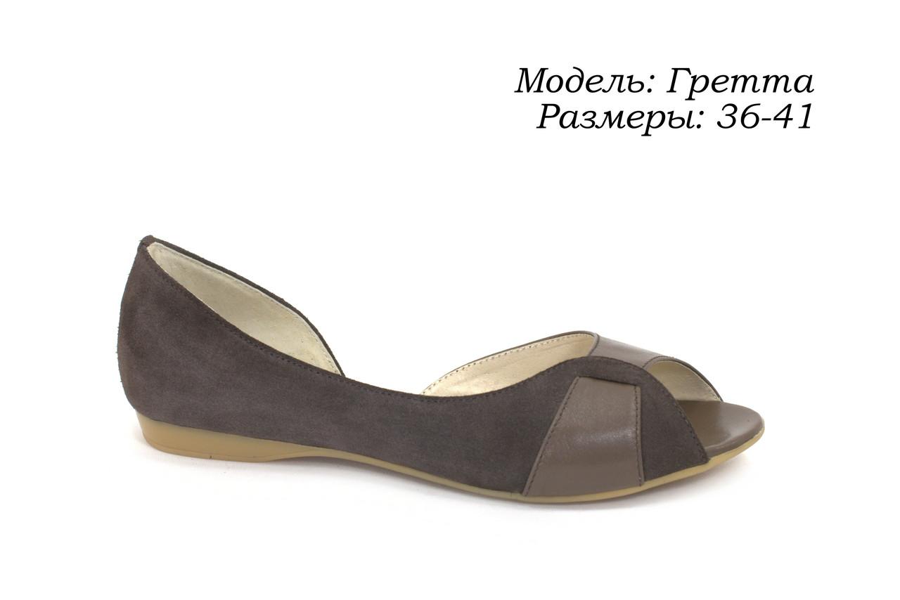 Открытые летние туфли., фото 1