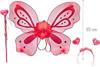 Набор бабочки (3 цвета)