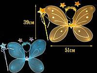 Набор феи  (3 цвета)