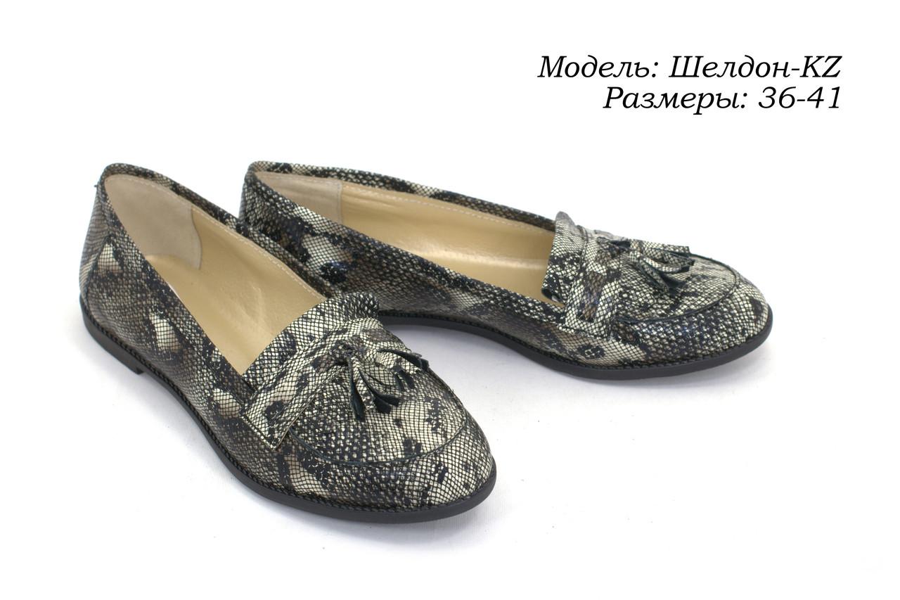Лоферы кожаные оптом.  продажа, цена в Днепре. туфли женские от ... 966993416bd