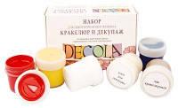 Набор акриловых красок Deсola глянцевый 4 * 20 мл + кракелюрный лак + клей для декупажа