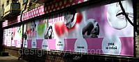 Рекламные плакаты баннеры, настенная реклама, плакаты