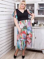 Платье летнее женское нарядное №605