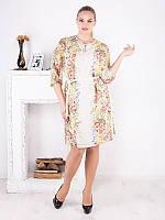 Летнее платье с цветочным принтом №1498
