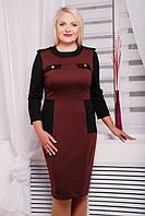 Платье женские трикотажные от производителя №122