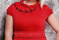 Вечернее платье с коротким рукавом №164