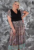 Платье летнее женское нарядное №367