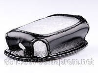 Чехол для брелков автосигнализаций Sheriff ZX-700