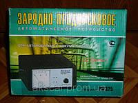 Автоматическое зарядное устройство Орион PW265