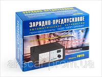 Зарядное устройство Орион PW415 12-24В