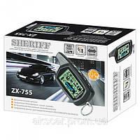 Сигнализация автомобильная Sheriff ZX-755 с диалоговой двухсторонней связью