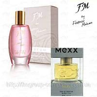Духи для женщин FM 98 аромат Mexx Mexx Woman (Мекс Вумен) Парфюмерия FM Group by Federico Mahora