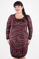 Стильное повседневное женское платье №448