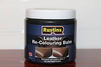 Краска-крем для кожи, черный, Leather Re-Coloring Balm, 250 ml., Rustins