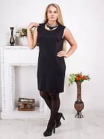 Платье женское с аппликацией из камней №1372