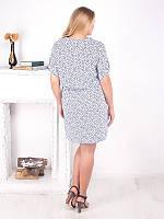 Повседневное летнее платье №1585