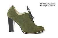 Женские туфли., фото 1