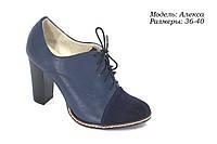 Туфли женские оптом., фото 1