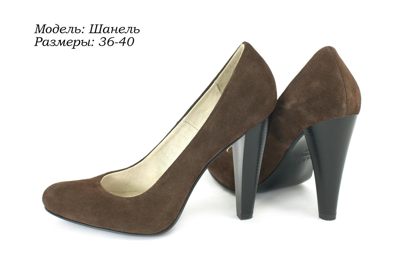 Туфли на высоком каблуке купить.  продажа f94a21f67a468