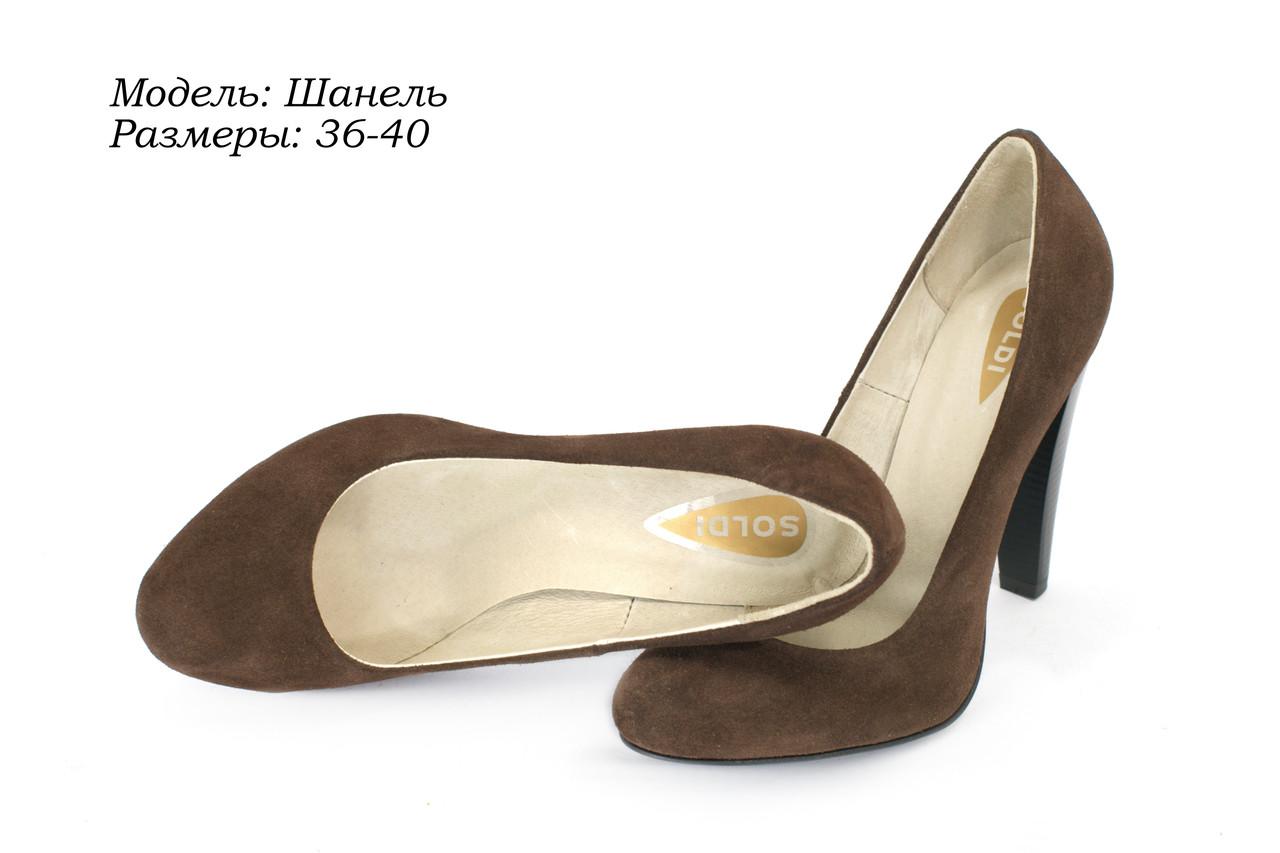 Туфли на высоком каблуке купить., фото 1