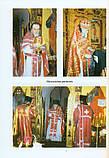 Крила любові. Спогади про архимандрита Іпполіті (Халине). Диякон В. Ринкової, Н. Ринкова, фото 3