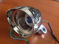 Фара хром Ф 90мм (голубое стекло)
