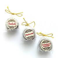 Шоколадные конфетки с пожеланиями для женщины