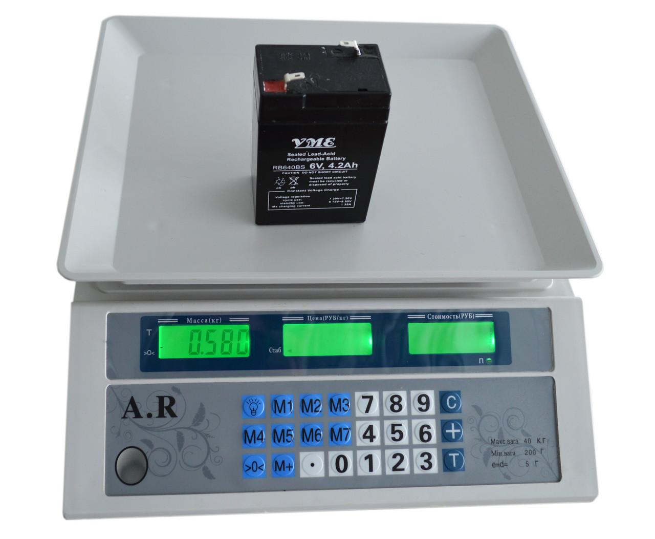 Весы торговые A.R-718
